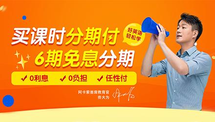 上海英语哪家效果好?英语怎么学?
