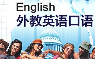 小学英语学习方法是什么?怎么让孩子学好?