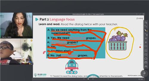 儿童英语练习怎么样,有这三种优势