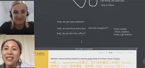 英语在线学习哪家好?中国人的为什么难提高?
