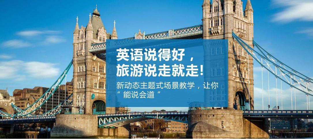 旅行的英文,精选50句关于旅行英文的名言