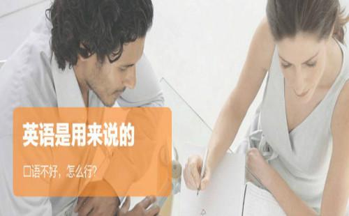 怎样学好英语?过来人给你学习经验。
