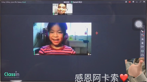 南京英语教学,我选择了阿卡索外教网。说说我的理由和感受