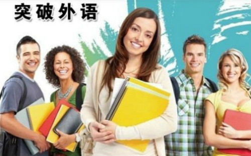怎样学习在线英语,听力技巧经验分享。