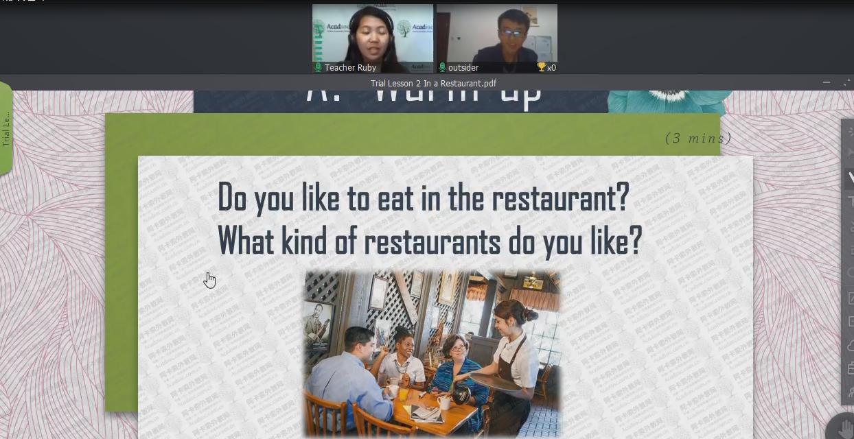 在线英语一对一哪家好?在线培训有哪些优势?