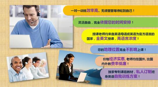 简单英语学习,零基础入门英语学习必备!