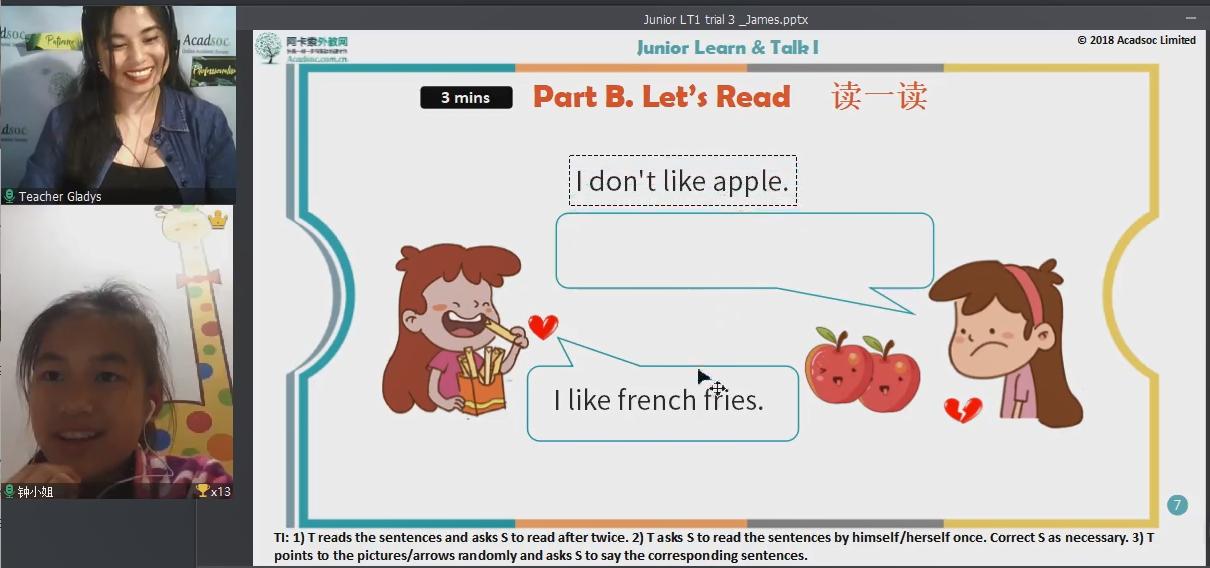 小学英语语法重要吗?着重让孩子学习语法真的没必要!