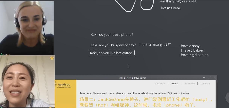 上海英语学校哪家好?怎么选择才比较好?