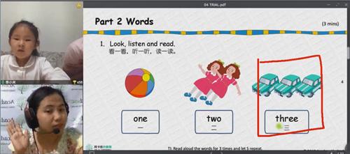 如何开口说英语?培训机构教你如何说英语。
