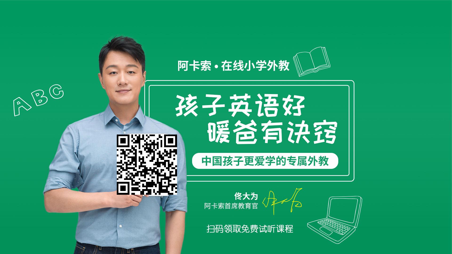 免费英语学习网站大全分享,免费的英语学习网站有效果吗?