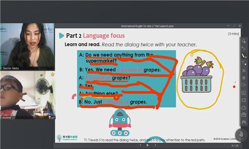 英语在线学习哪里好?学找外教,效果好吗?