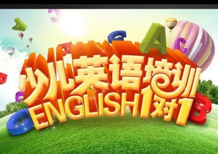 『解答』新东方英语怎么样,学习效果以及收费列出
