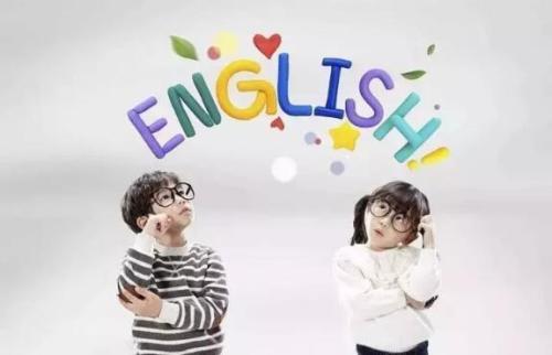父母应该怎样教自己的小孩学好英语