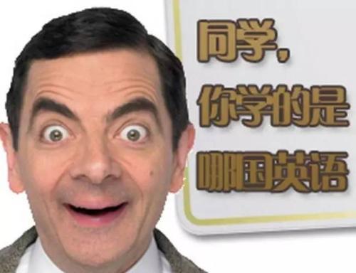 深圳英语学习之基础少儿英语