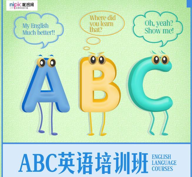 简单少儿英语儿歌推荐 让你的孩子轻松学英语