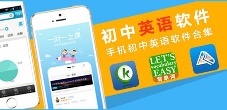 「北京英语培训」幼儿英语视频