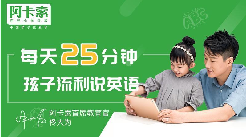 「北京英语培训班」口语一对一费用