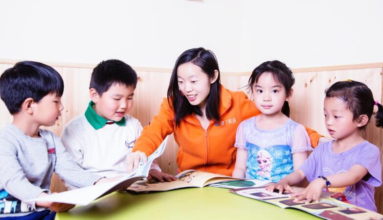 「上海英语培训」少儿如何学英语