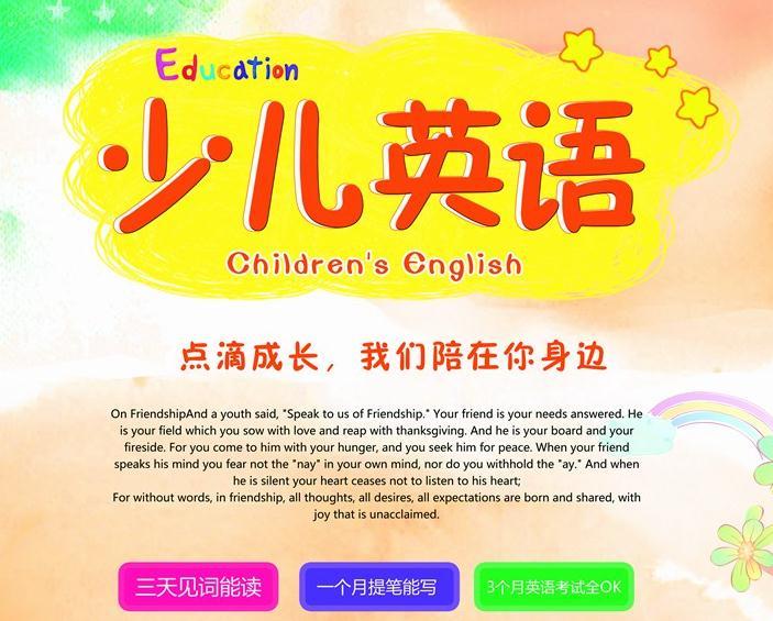 「在线成人英语网课哪家好」刘老师说
