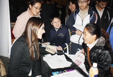 「英语班多少钱」幼儿英语培训